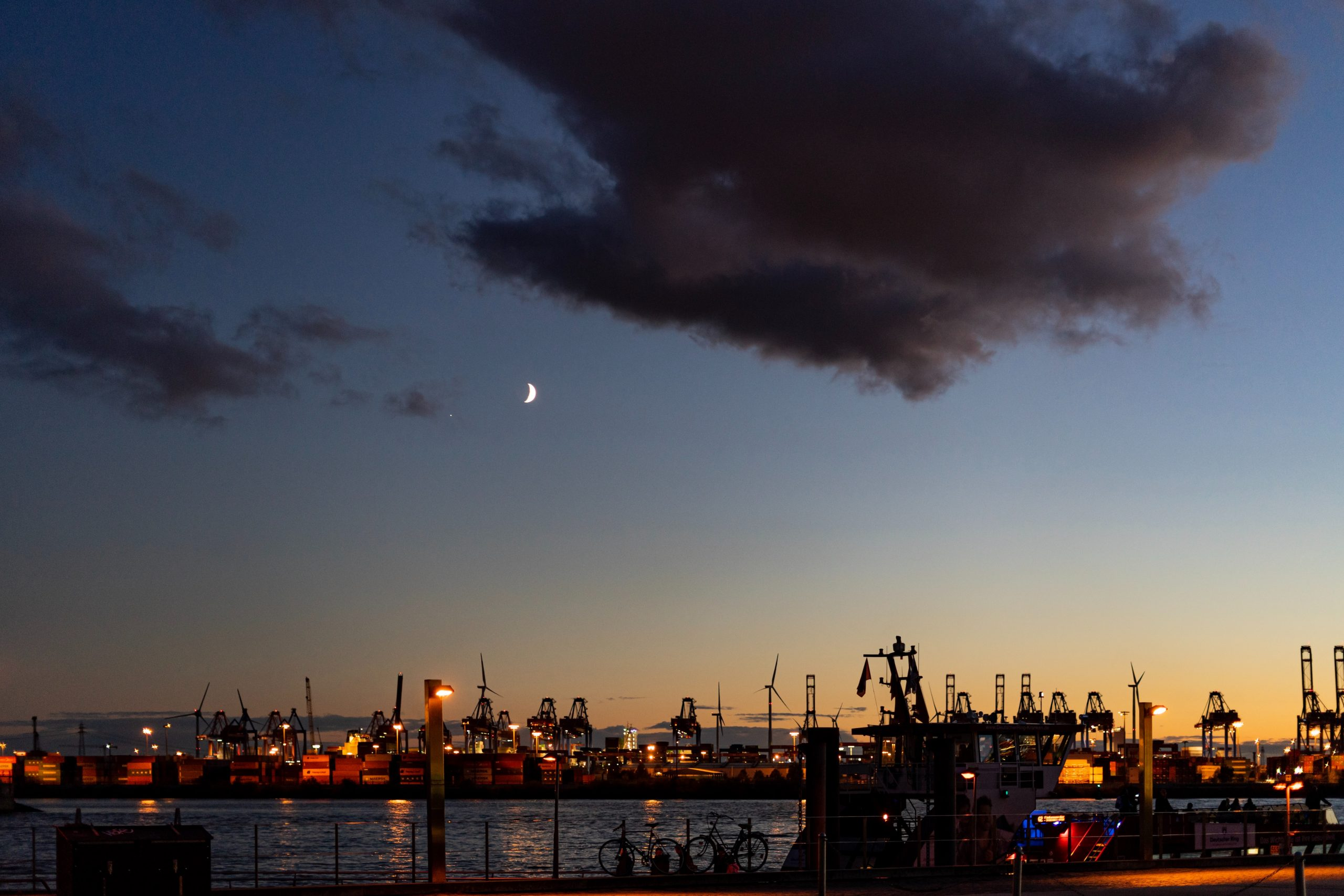 a shipping yard at night